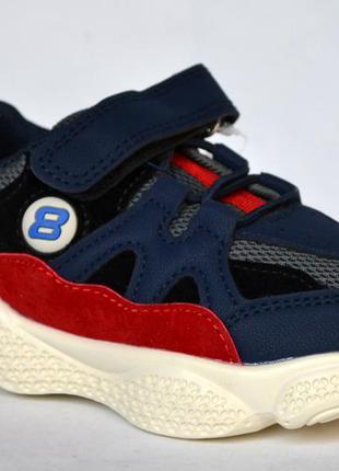 Детские кроссовки для мальчика солнце серия kimbo