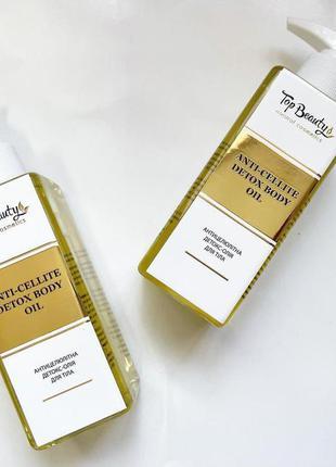 Антицеллюлитное масло с детокс  эффектом