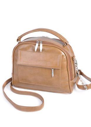 Коричневая мини сумка портфельчик через плечо маленькая кофейная сумочка кросс боди