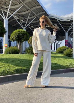 Шикарный костюм прогулочный турция с широкими брюками люкс качество