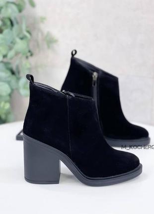36-40 рр  деми/зима ботинки на каблуке натуральная замша/кожа