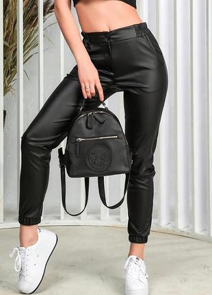 Джоггеры  - брюки   женские