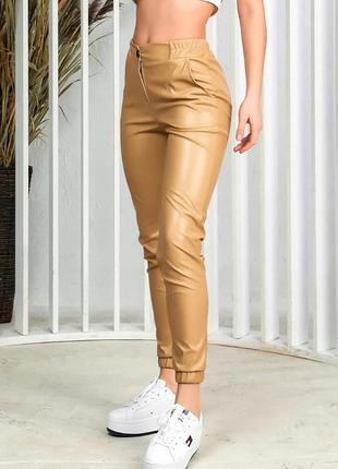 Джоггеры   - брюки  , лосины экокожа  💕