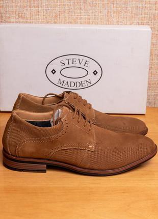 Оригинал! кожаные туфли steve madden  larsen oxford us7.5