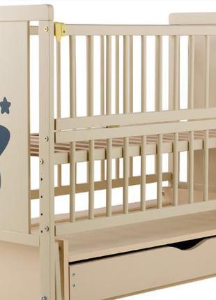 """Дитяче ліжечко """"зірка"""" слонова кістка з відк. боковинкою на шарнірах та шухлядою"""