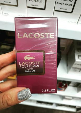 ♀️туалетная вода, духи женские, парфюмерия, парфуми