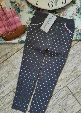 Классные штанишки для малышки. двойная вязка.
