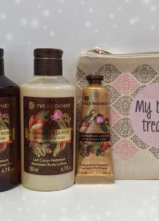 Набор ив роше аргания - роза: гель для душа, молочко для тела, крем для рук и косметичка.