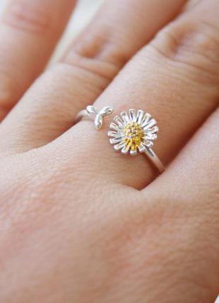 Колечко кольцо кільце ромашка в мінімалістичному стилі срібло