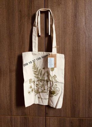 Акція❤️ сумка шопер 100% бавовна ів роше ив роше yves rocher