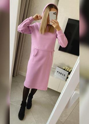 Платье худи теплое