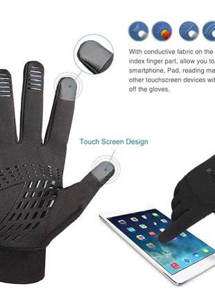 Спортивні сенсорні рукавички