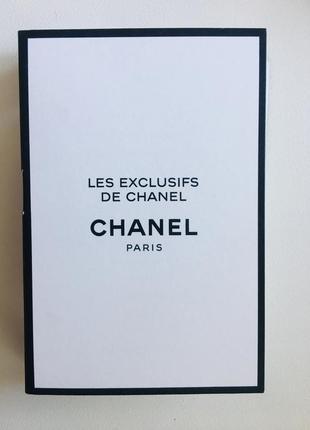 Chanel les exclusifs 18 edp 100% оригинал - пробник 2 мл