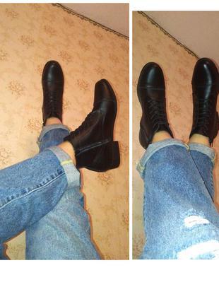 Трендовые ботинки-берцы  кожаные . демисезон