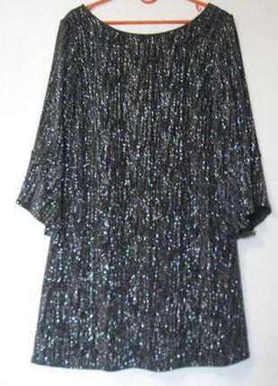 Серебристое сверкающее свободное вечернее платье h