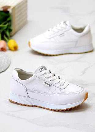 Повседневные кожаные белые женские молодежные кроссовки натуральная кожа    к. 11672
