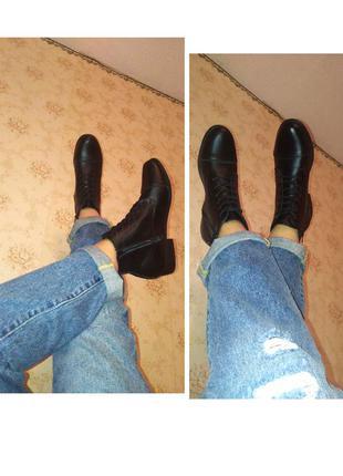 Ботинки демисезон кожаные