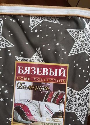 Новый комплект постельного белья бязь беларусь серые звезды хлопок 1,5 спальный новый набір постільної білизни