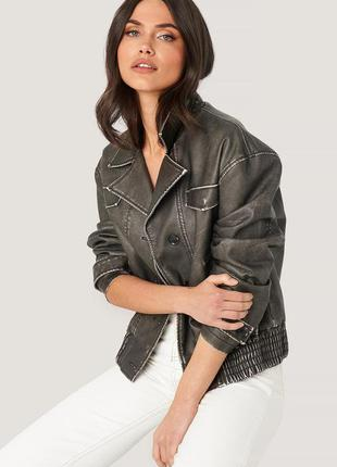 Куртка кожаная из эко кожи кожзам na-kd 36 s