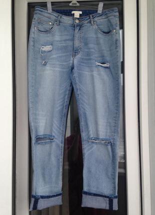 Мягкие джинсы