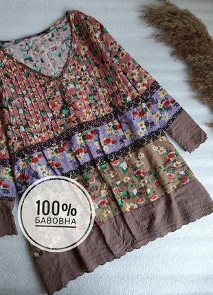✨натуральна , бавовняна блуза з квітковим принтом та вишивкою на рукавах та по низу✨