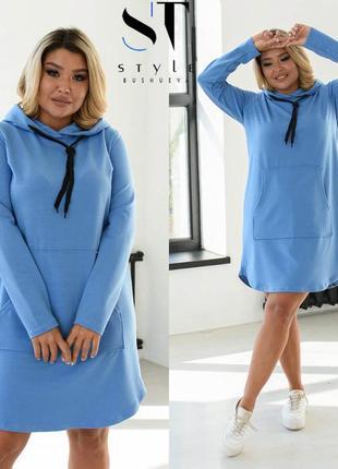 Стильное платье-худи из новой коллекции