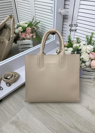 Женская сумка эко.кожа стильная новинка