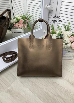 Женская стильная сумка бронза из эко.кожи
