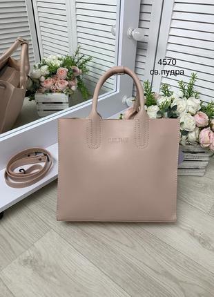 Пудра женская сумка из эко.кожи стильная новинка