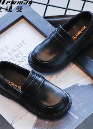 Стильні туфлики, унісекс