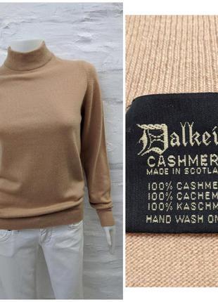 Кашемировый шотландский свитер цвета кэмел