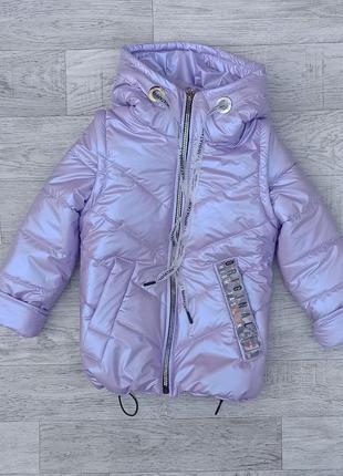 Куртка жилет 2в1 демисезонная девочке