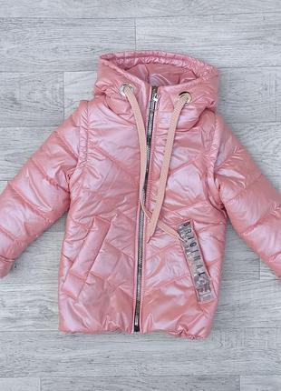 Деми куртка жилет девочке 34–42