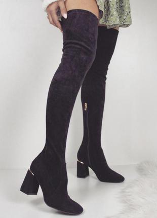 Сапоги за колено ботфорты
