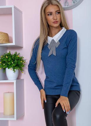 Светр жіночий нарядний сірий, синій свитер женский синий серый