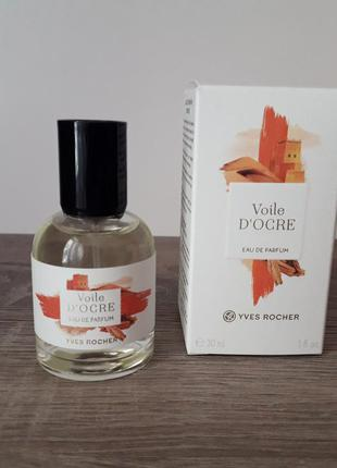 Voile d'ocre yves rocher 30 мл.