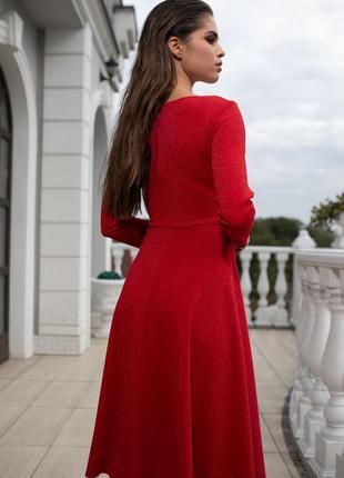 Платье в пол зимнее / осенне