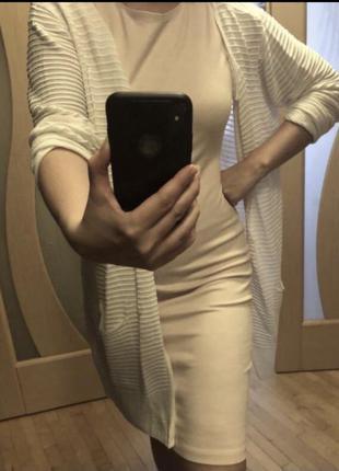 Комплект платье кардиган