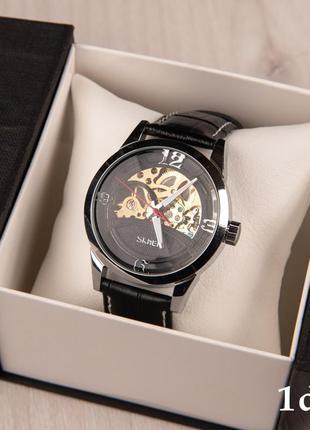 Чоловічий годинник skmei