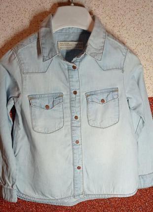 Сорочка джинсова.