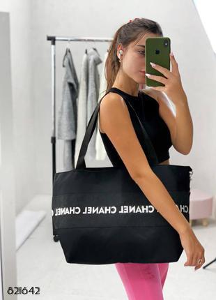 🔥 стильная сумка шопер шоппер