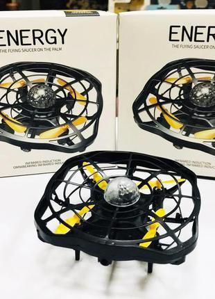 Квадрокоптер energy ufo карманный дрон с управлением жестами руки energy черный