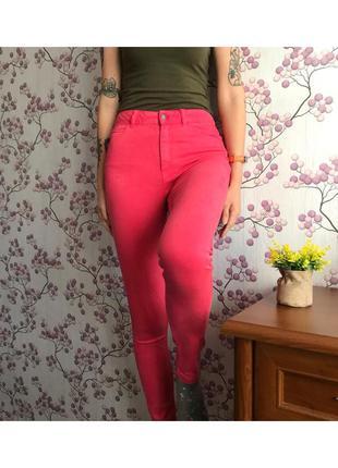 Малиновые супер скинни узкачи джинсы
