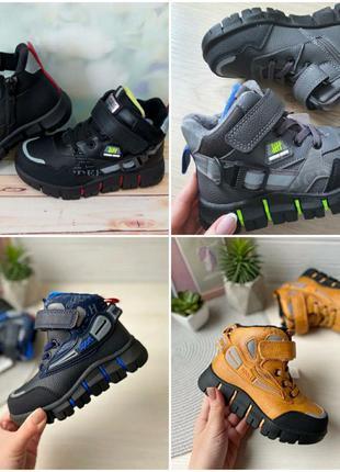 Крутецкие демисезонные ботинки хайтопы