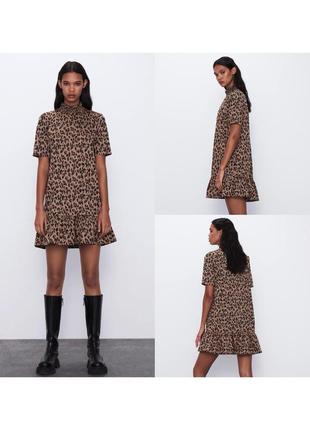Платье zara анималистичный принт леопард