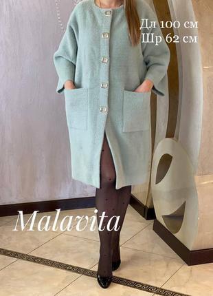 Шикарная альпака пальто люкс качество турция