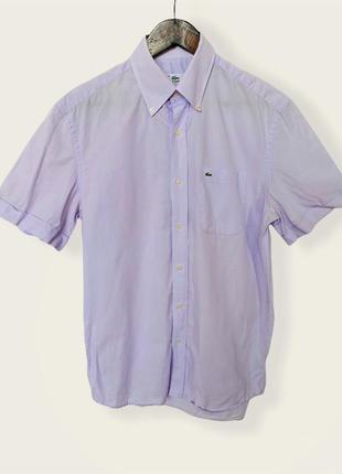 Красивая сиреневая рубашка lacoste с коротким рукавом оригинал