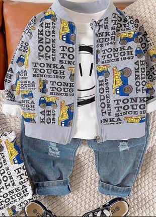 Детский костюм тройка с джинсами 92, 98, 110 см