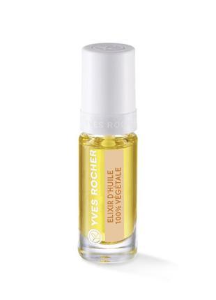 Растительное масло-эликсир для ногтей yves rocher ив роше олія для нігтів