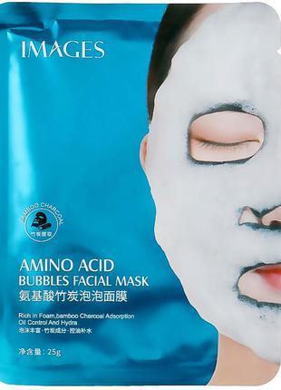Images bubbles mask amino acid очищающая тканевая кислородная маска для лица